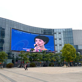 ประเทศจีน Giant And Curved Square Led Display , Super Slim Flexible Led Video Screen โรงงาน