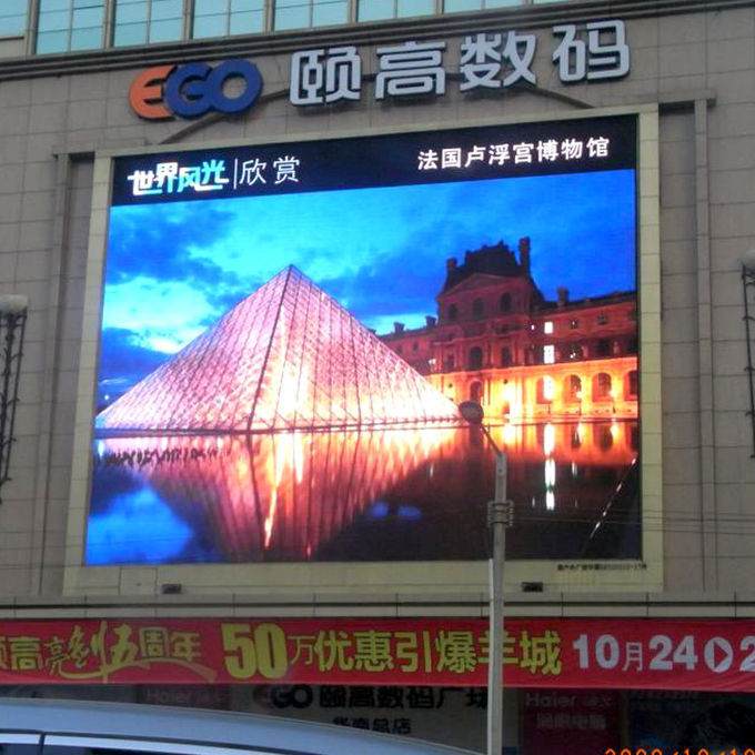Big Billboard Outdoor LED Video Wall  Wide Viewing Angle For Media Advertising